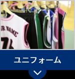 ポスター/イーゼル