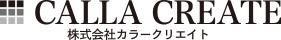 CALLA CREATE 株式会社カラークリエイト